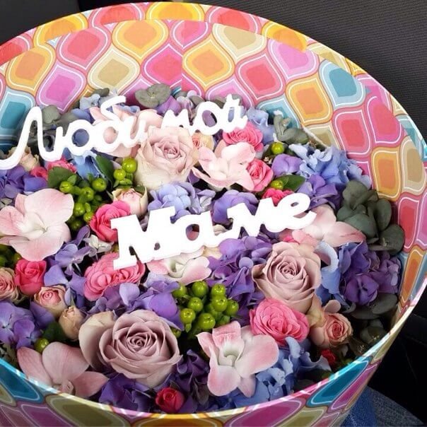 Подарок для мамы  букет