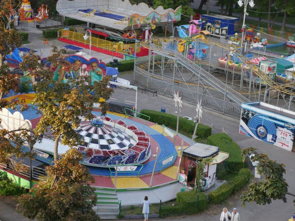 Центральный парк культуры и отдыха (Калинина)