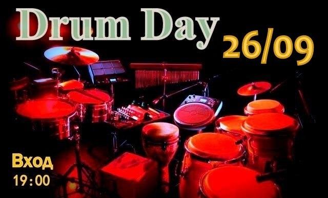 Drum Day — всё о барабанах