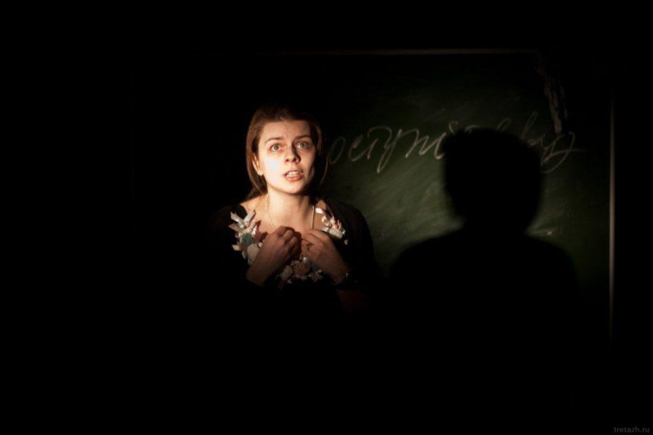Спектакль «Метод Мисс Маргариты». Трагикомедия