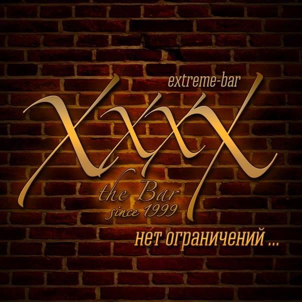 XxxX bar