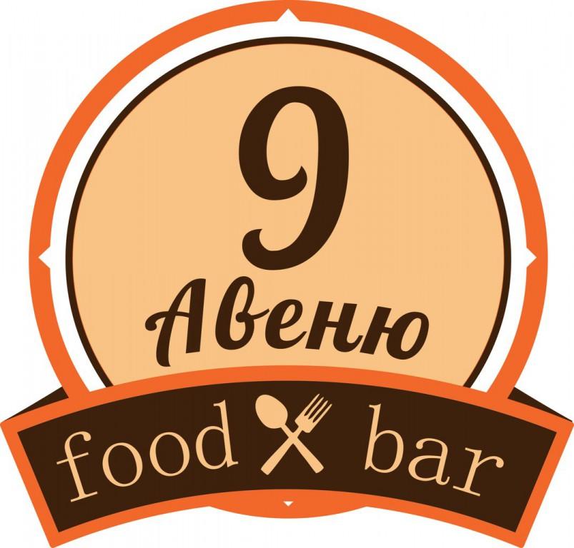 9 Авеню — FoodBar