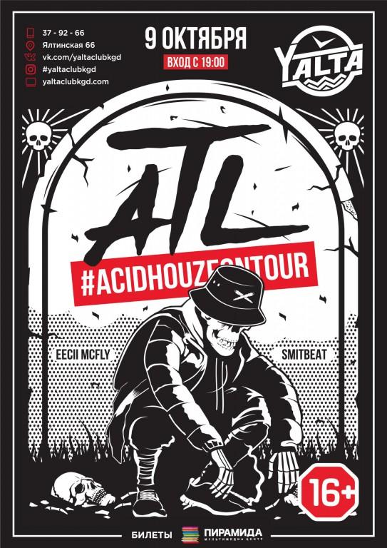 Концерт ATL  #ACIDHOUZEONTOUR