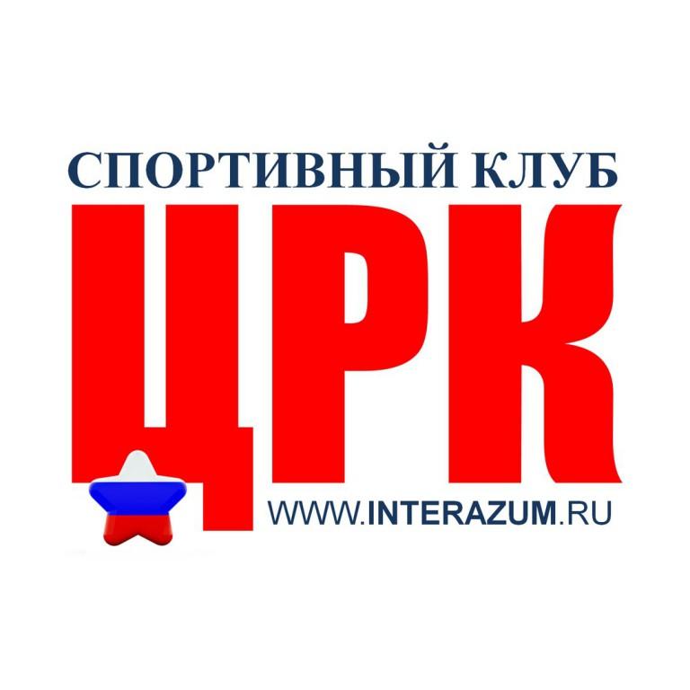 СПОРТКЛУБ «ЦРК»