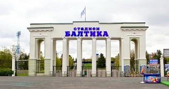 Стадион «Балтика»