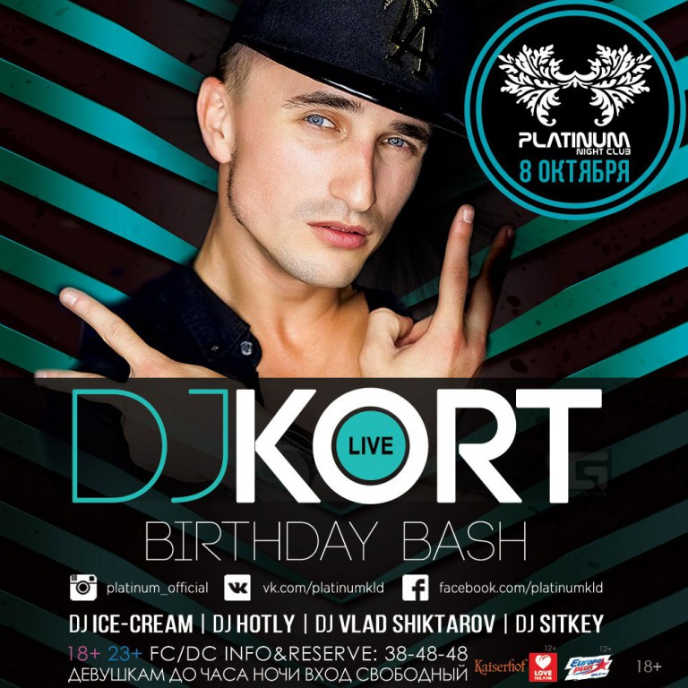DJ Kort Birthday Bash