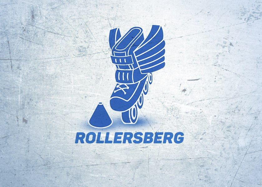 Роллер-школа Rollersberg
