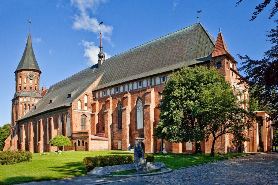 Кафедральный собор, органный зал
