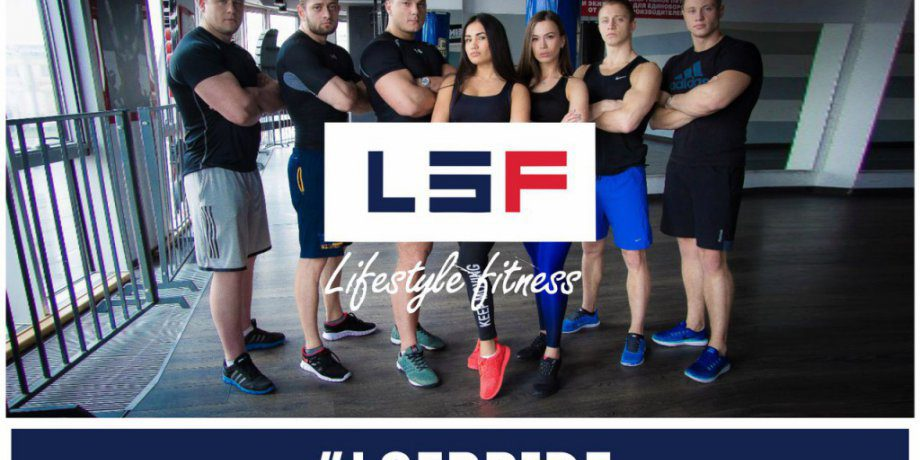 LSF — LifeStyle Fitness