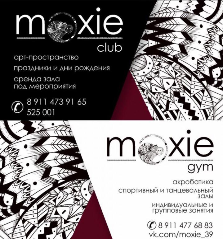 Открытие клуба «Moxie club»