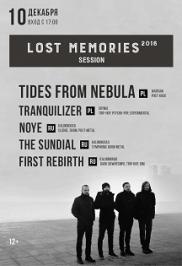 МУЗЫКАЛЬНЫЙ ФЕСТИВАЛЬ LOST MEMORIES SESSION 2016
