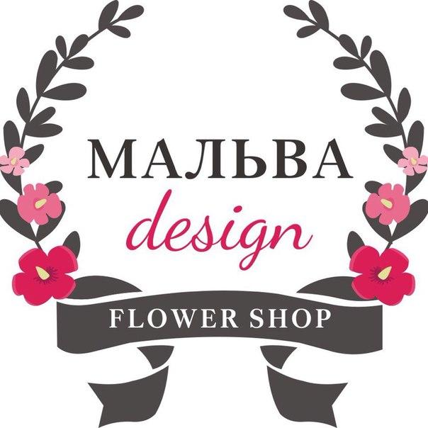МАЛЬВА — магазин цветов