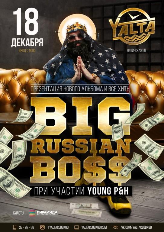 Big Russian Boss возвращается в Кениг!