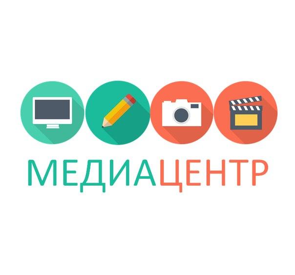 МЕДИАЦЕНТР