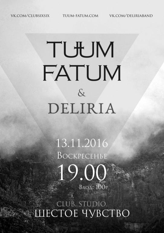 Tuum Fatum & Deliria