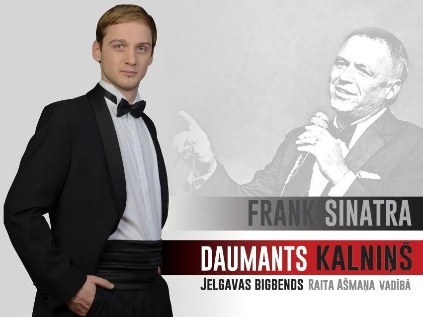 «Джаз в филармонии» Даумантас Калниньш (Латвия)