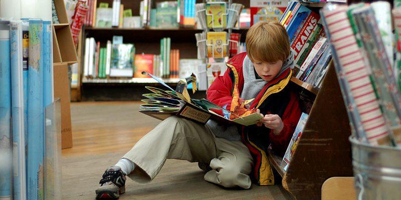 Городская юношеская библиотека № 9