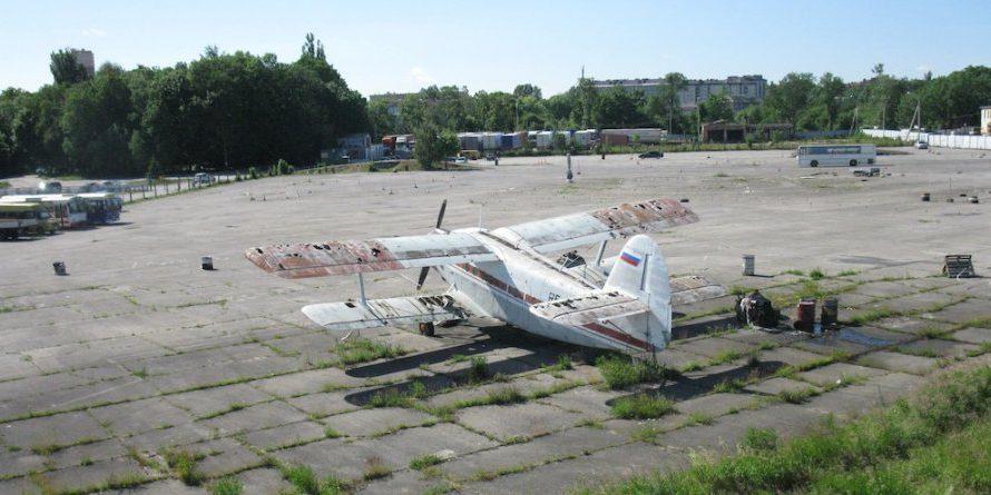 Аэродром Девау