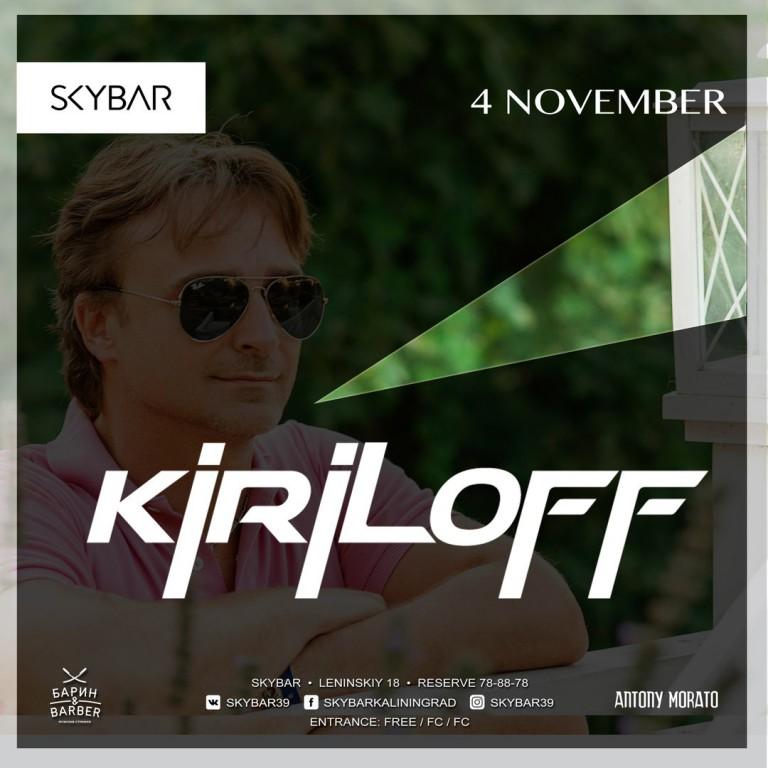 DJ KIRILOFF