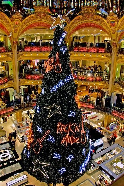 Rock-Новогодняя ночь