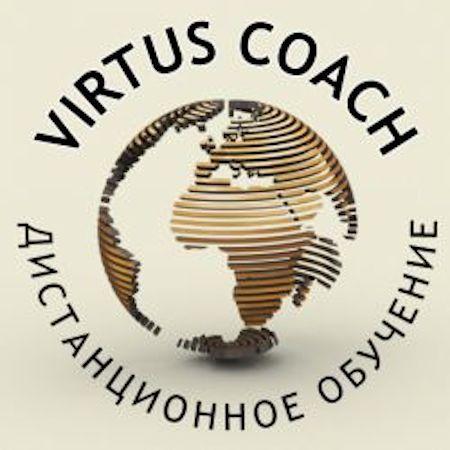 Международный центр коучинга Virtus Coach Int.
