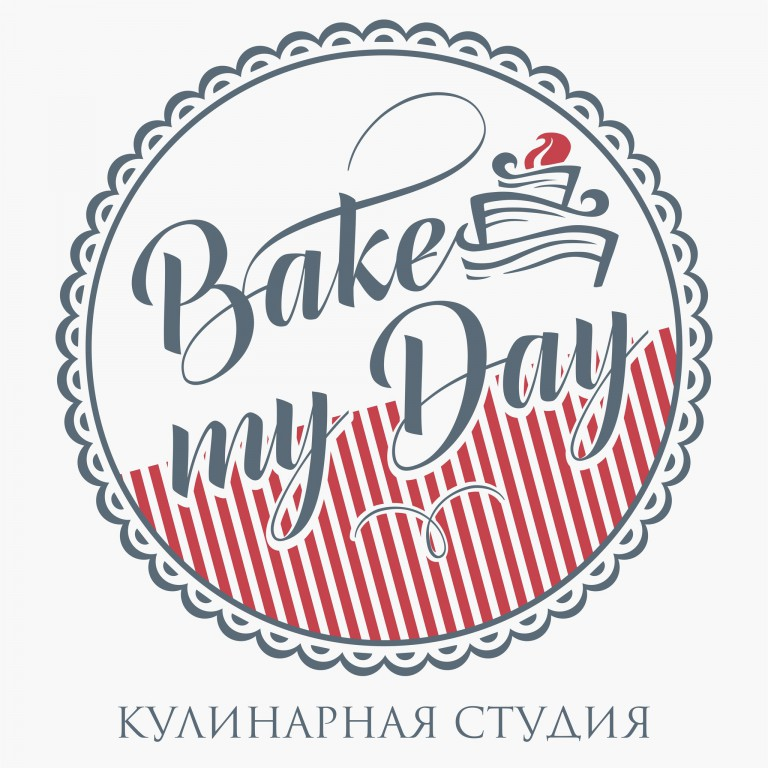 Кулинарная студия «Bake My Day»