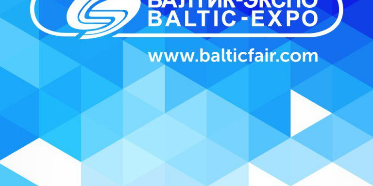 Выставочный центр «Балтик-Экспо»
