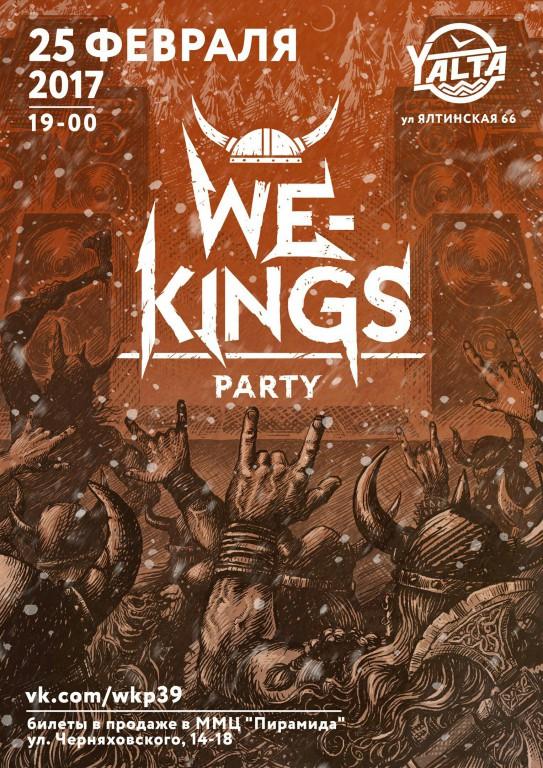 Вечеринка WeKings в Yalta