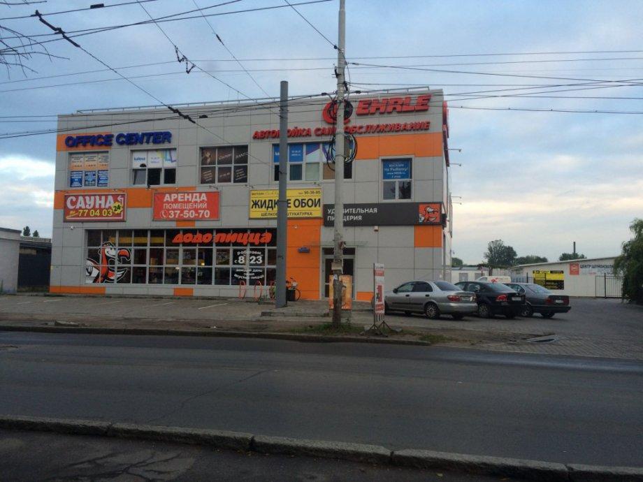 Додо Пицца (Дзержинского)