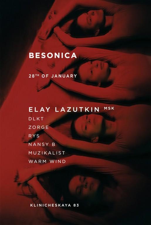 Вечеринка BESONICA / ELAY LAZUTKIN