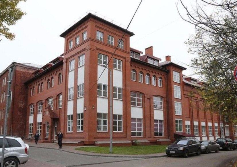 Калининградский областной музыкальный колледж им. С.В. Рахманинова