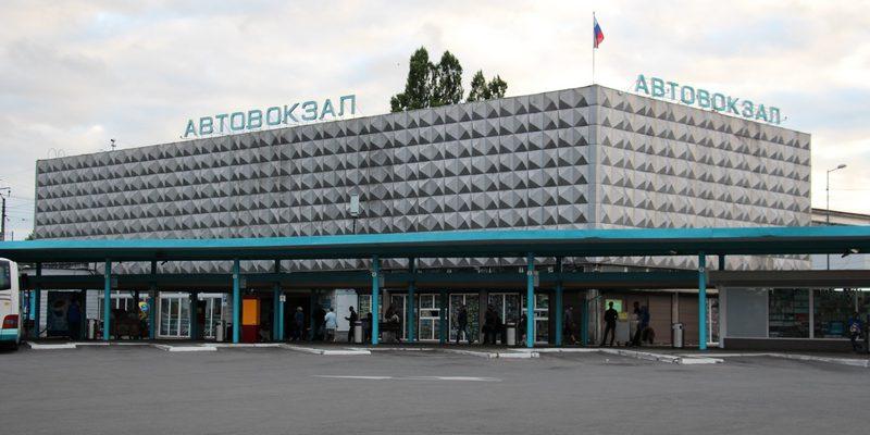 Автовокзал на Южном