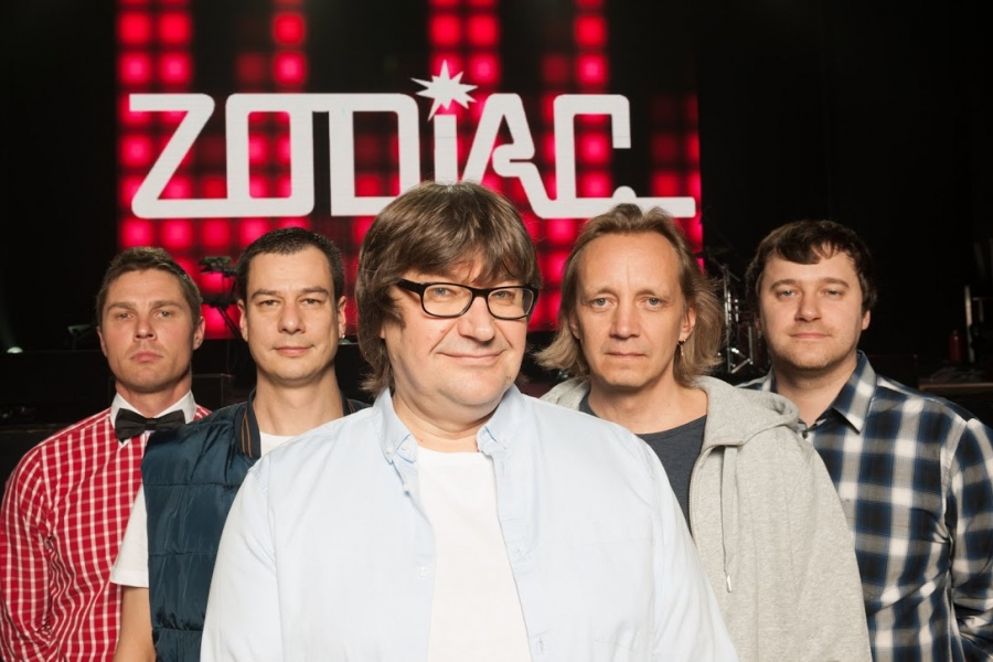 Концерт группы Zodiac