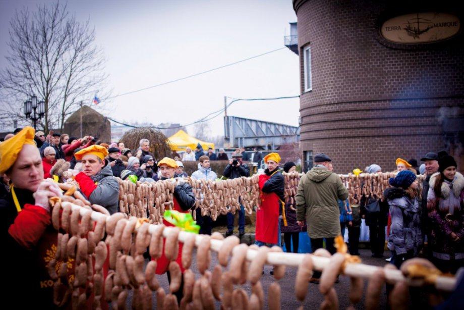 Праздник Длинной колбасы