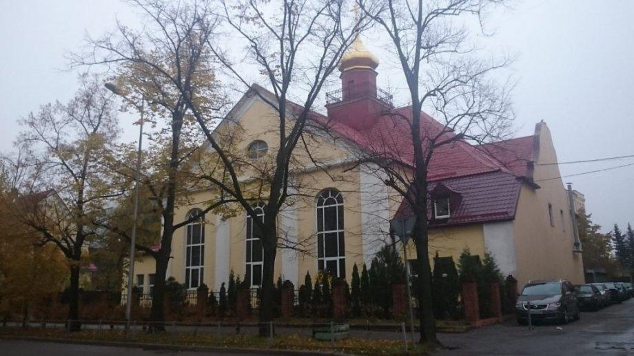 Управление Калининградской епархии