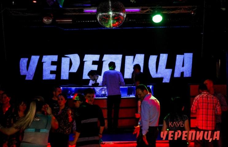 Ночной клуб Черепица