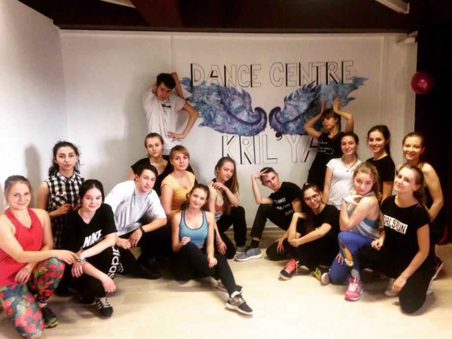 KRIL'YA DANCE CENTRE | Школа танцев