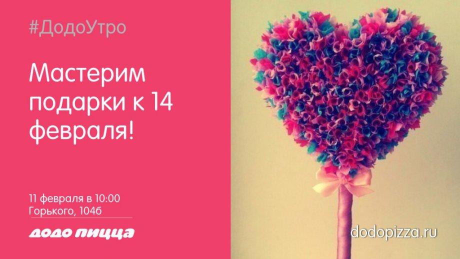 Детское утро на ул. Горького, 104б