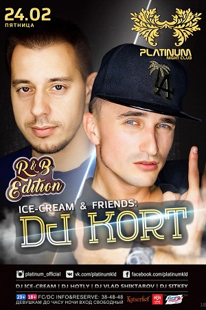 Ice-Cream & Friends: DJ Kort