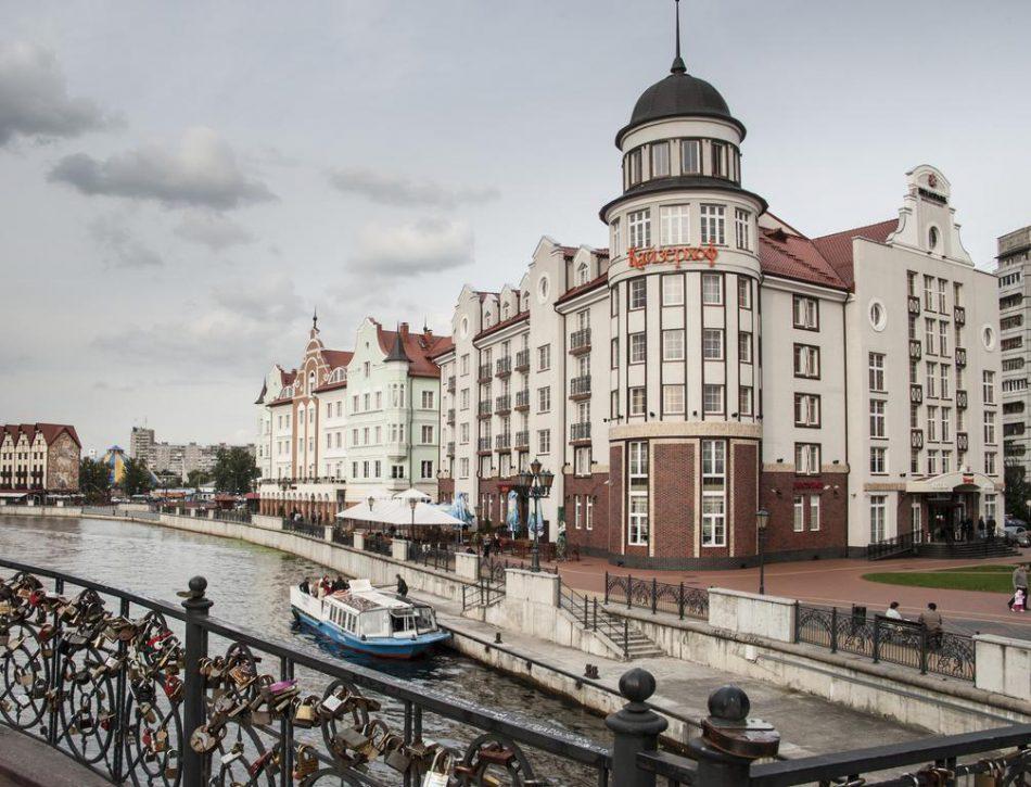 Отель Кайзерхоф