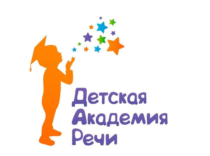 Детская Академия Речи
