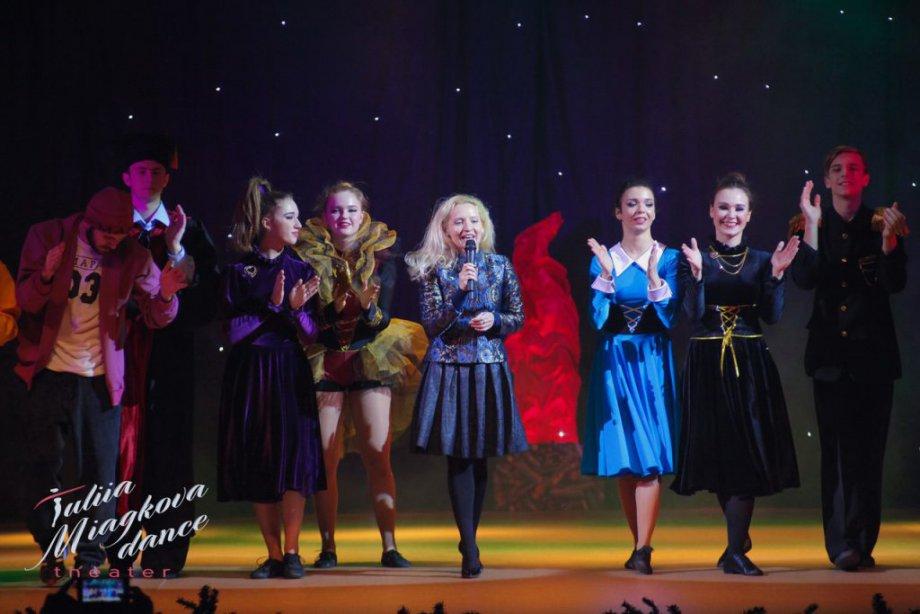 Театр танца Юлии Мягковой