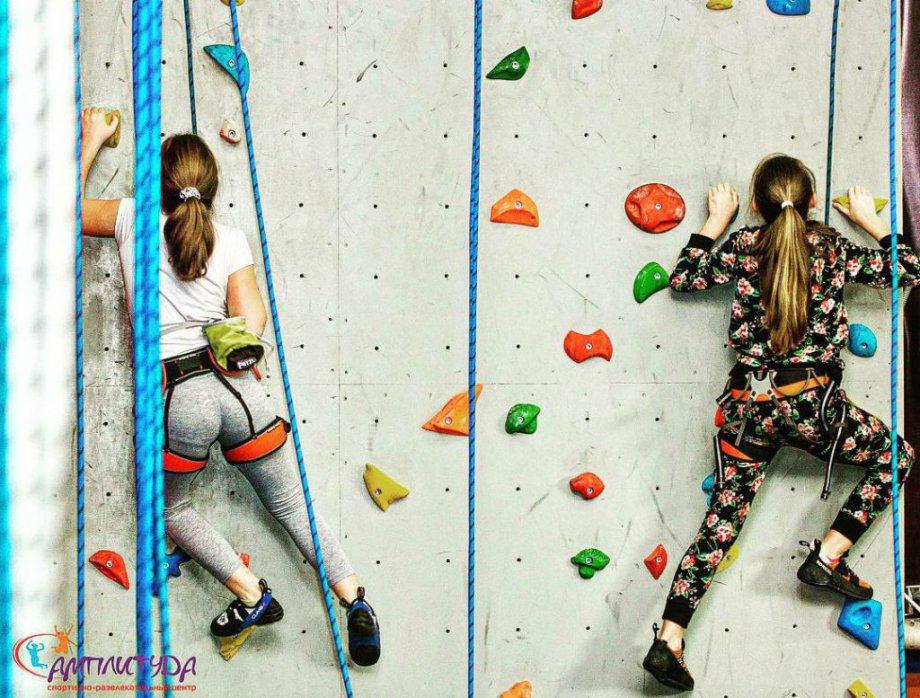 Соревнования по скалолазанию на Кубок «Амлитуды»