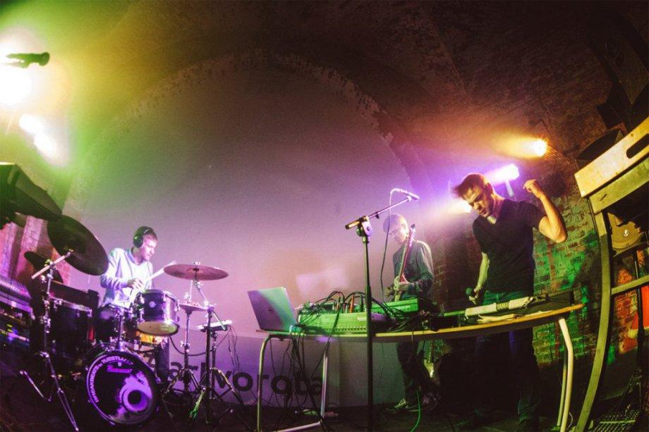 Концерт группы PLOHO