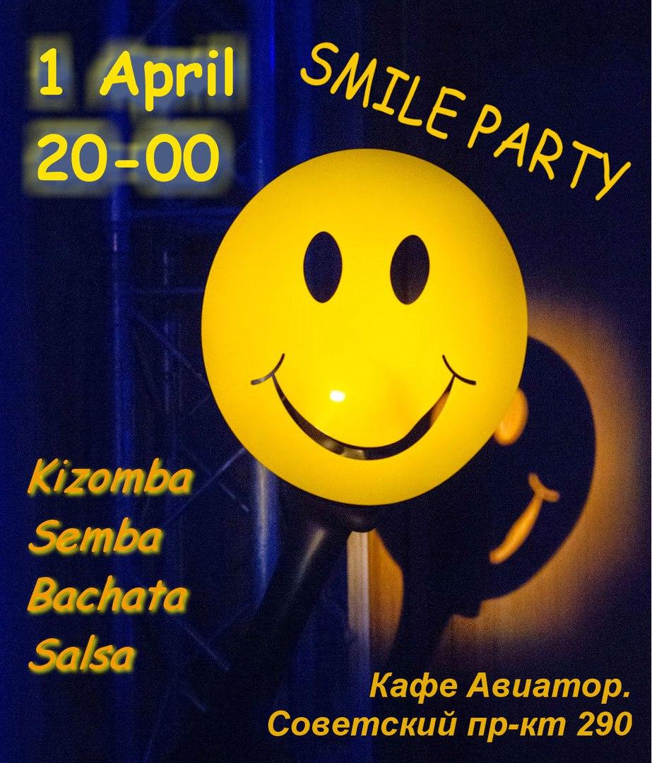 Вечеринка социальных танцев «Smile Party»