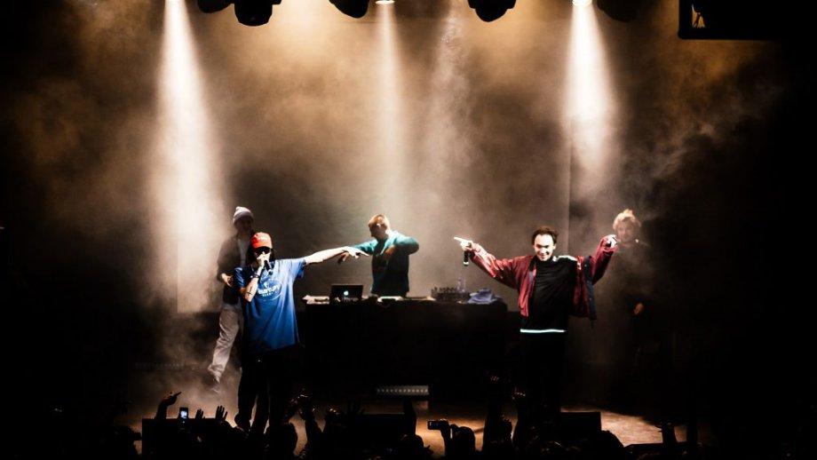 Концерт DOPECLVB в клубе Yalta