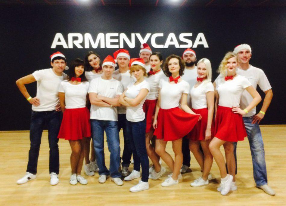 ArmenyCasa