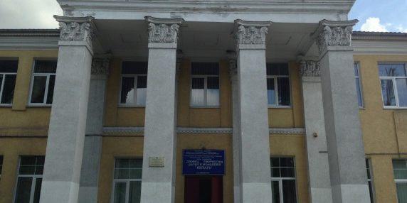 Дворец творчества детей и молодежи «Янтарь»