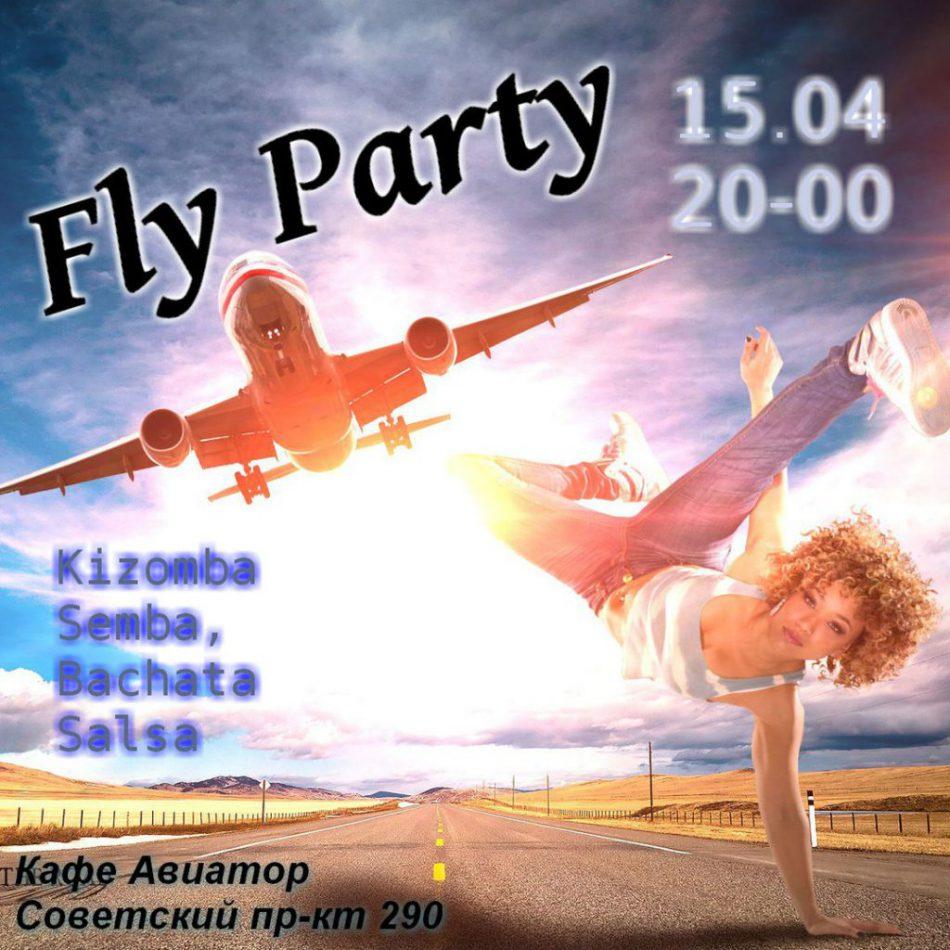 Вечеринка социальных танцев «Fly Party»