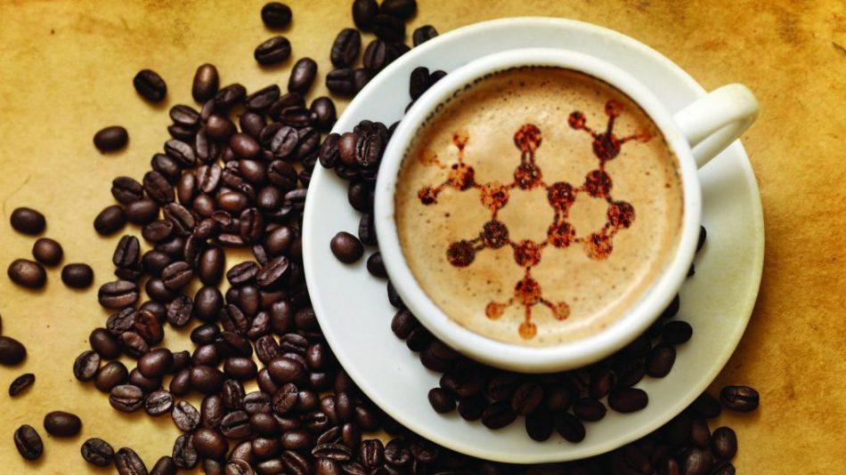 Лекция «Умный кофе»